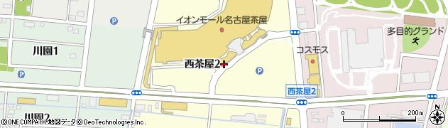 愛知県名古屋市港区西茶屋周辺の地図