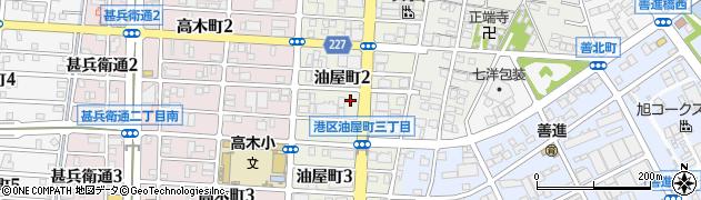 愛知県名古屋市港区油屋町周辺の地図