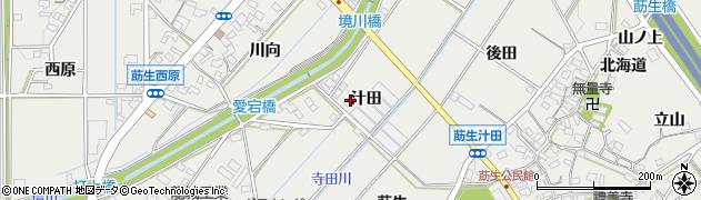 愛知県みよし市莇生町(汁田)周辺の地図