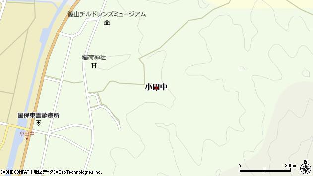 〒669-2545 兵庫県丹波篠山市小田中の地図