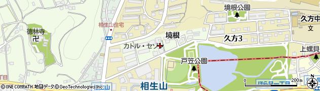 愛知県名古屋市天白区天白町大字野並(境根)周辺の地図