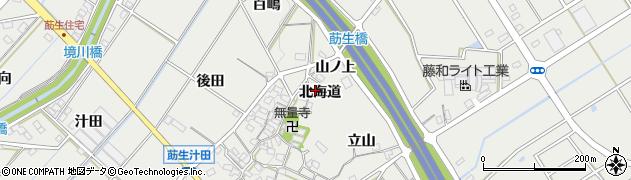 愛知県みよし市莇生町(北海道)周辺の地図