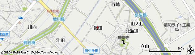 愛知県みよし市莇生町(後田)周辺の地図