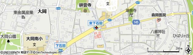 東下石田周辺の地図