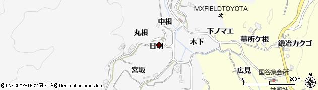 愛知県豊田市下国谷町(日明)周辺の地図