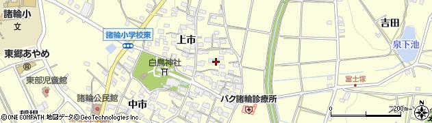 愛知県愛知郡東郷町諸輪上市周辺の地図