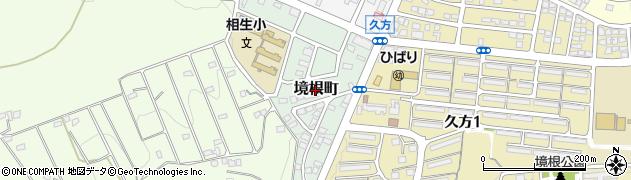 愛知県名古屋市天白区境根町周辺の地図