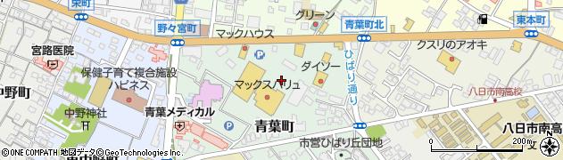 マックスバリュ東近江ショッピングセンター周辺の地図