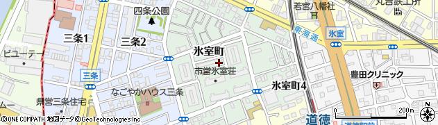 愛知県名古屋市南区氷室町周辺の地図