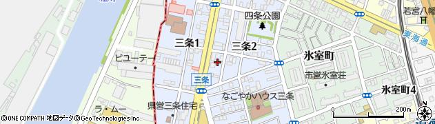愛知県名古屋市南区三条周辺の地図