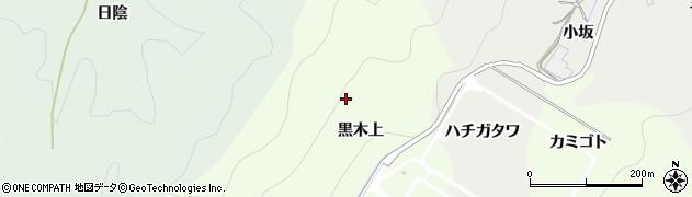 愛知県豊田市則定町(黒木上)周辺の地図