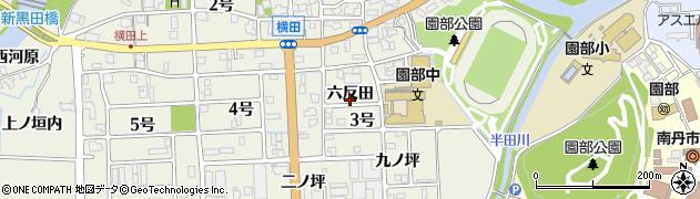京都府南丹市園部町横田(六反田)周辺の地図