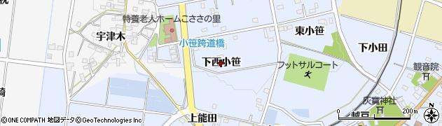 愛知県豊田市越戸町(下西小笹)周辺の地図