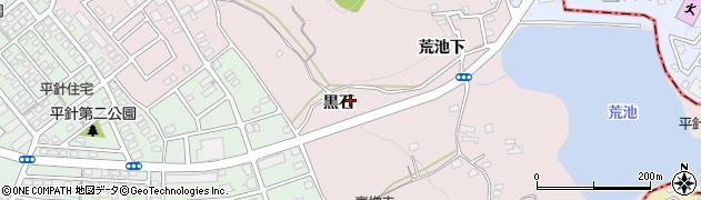 愛知県名古屋市天白区天白町大字平針(黒石)周辺の地図