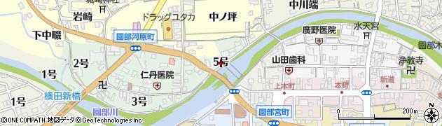 京都府南丹市園部町河原町(5号)周辺の地図