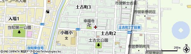 愛知県名古屋市港区土古町周辺の地図
