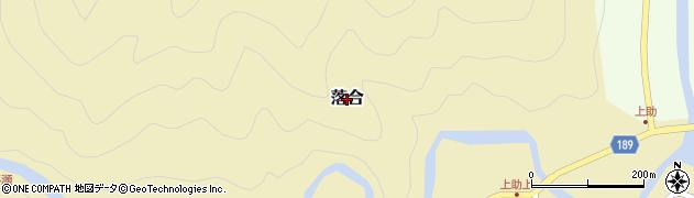 静岡県静岡市葵区落合周辺の地図