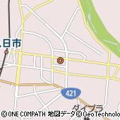 滋賀県東近江市