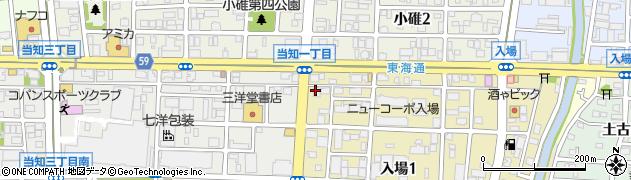 風来坊チェーン当知店周辺の地図