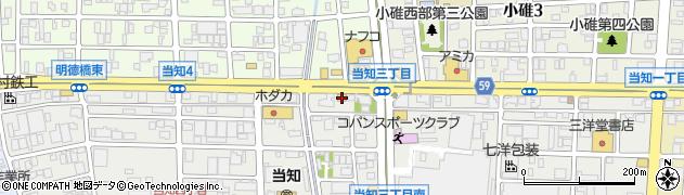 村さ来 当知店周辺の地図