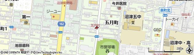 静岡県沼津市五月町周辺の地図