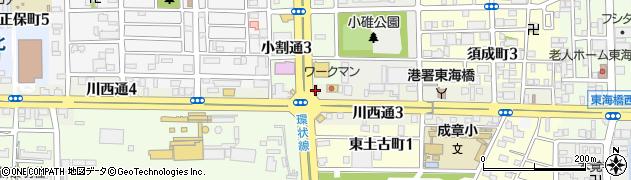 ラーメン福 営業本部周辺の地図