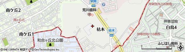 愛知県日進市折戸町(枯木)周辺の地図