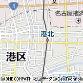 愛知県名古屋市港区川西通5丁目12