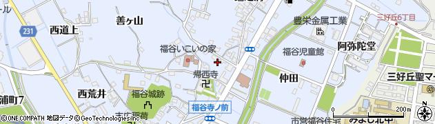 愛知県みよし市福谷町(寺ノ前)周辺の地図