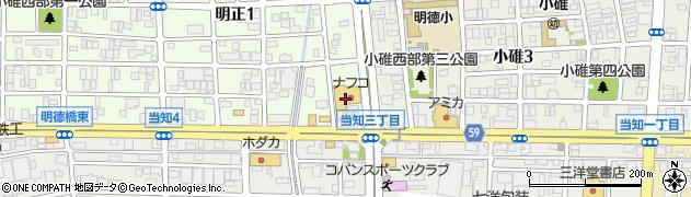 丸忠寿司 丸忠ナフコ当知店周辺の地図