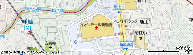 イオンモール新瑞橋 四六時中周辺の地図