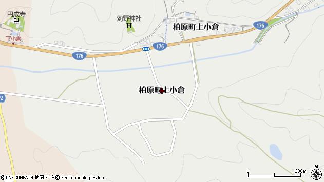 〒669-3304 兵庫県丹波市柏原町上小倉の地図