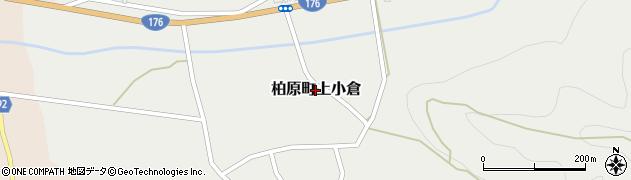 兵庫県丹波市柏原町上小倉周辺の地図