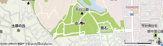 愛知県名古屋市天白区天白町大字島田(山ノ杁)周辺の地図