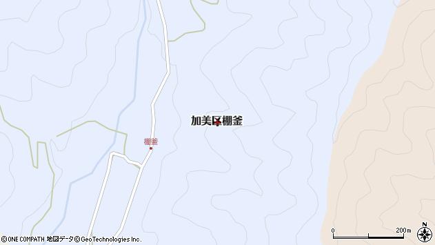 〒679-1204 兵庫県多可郡多可町加美区棚釜の地図