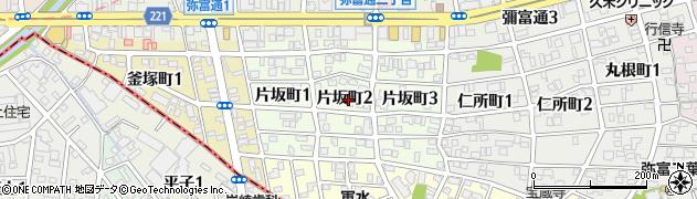 愛知県名古屋市瑞穂区片坂町周辺の地図