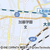 加藤学園暁秀初等学校