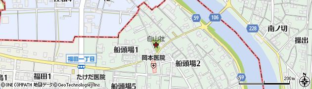 白山社周辺の地図