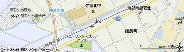 愛知県弥富市鎌倉町走り周辺の地図