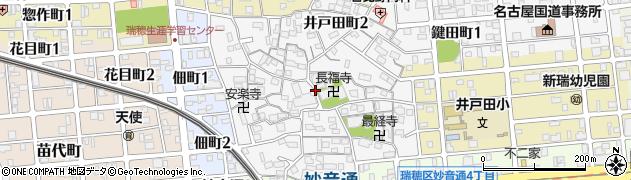 愛知県名古屋市瑞穂区井戸田町周辺の地図