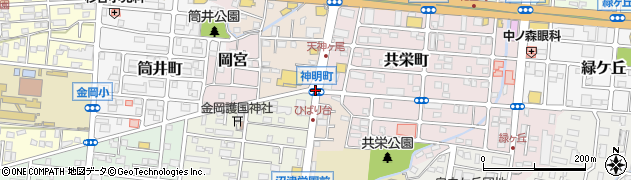 神田町周辺の地図