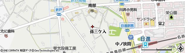 愛知県日進市折戸町周辺の地図