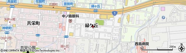 静岡県沼津市緑ケ丘周辺の地図