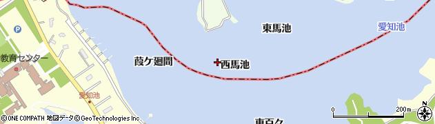 愛知県日進市米野木町(西馬池)周辺の地図