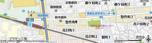 愛知県名古屋市瑞穂区惣作町周辺の地図
