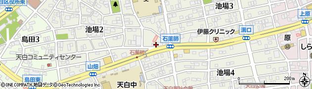 愛知県名古屋市天白区池場周辺の地図