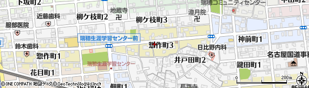隠家酒楽ManTen周辺の地図