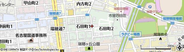 愛知県名古屋市瑞穂区石田町周辺の地図