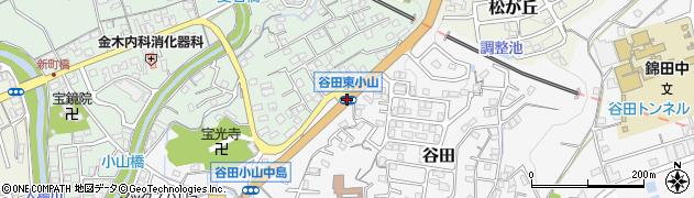 谷田東小山周辺の地図