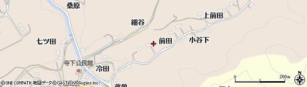 愛知県豊田市寺下町(前田)周辺の地図
